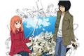 Fanfics / Fanfictions de Higashi no Eden