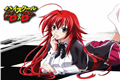 Styles de High School DxD