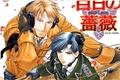 Fanfics / Fanfictions de Hyakujitsu no Bara