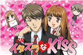 Fanfics / Fanfictions de Itazura Na Kiss