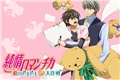 Categoria: Junjou Romantica