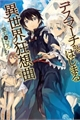 Fanfics / Fanfictions de Desu Maachi Kara Hajimaru Isekai Kyousoukyoku (Death March to the Parallel World Rhapsody)
