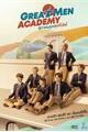 Fanfics / Fanfictions de Great Men Academy