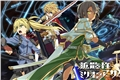 Fanfics / Fanfictions de Kaku-San-Sei Million Arthur