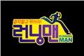 Styles de Running Man