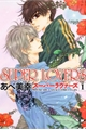 Styles de Super Lovers