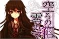 Fanfics / Fanfictions de Utsuro no Hako to Zero no Maria (HakoMari)