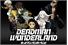 Fanfics / Fanfictions de Deadman Wonderland