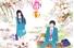 Fanfics / Fanfictions de Kimi ni Todoke