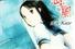 Fanfics / Fanfictions de Koi Kaze