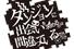 Fanfics / Fanfictions de Dungeon ni Deai o Motomeru no wa Machigatteiru Darou ka?