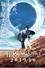 Fanfics / Fanfictions de Fate/Grand Order: Zettai Majuu Sensen Babylonia
