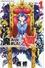 Fanfics / Fanfictions de Mairimashita! Iruma-kun