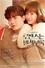 Fanfics / Fanfictions de Romaenseuneun Byulchaekboorok (Romance is a Bonus Book)