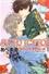 Fanfics / Fanfictions de Super Lovers