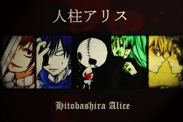 Fanfic / Fanfiction Hitobashira Alice