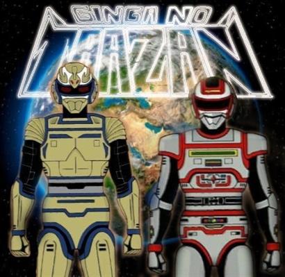 Fanfic / Fanfiction Ginga no Taazan - O retorno do Fantástico Jaspion