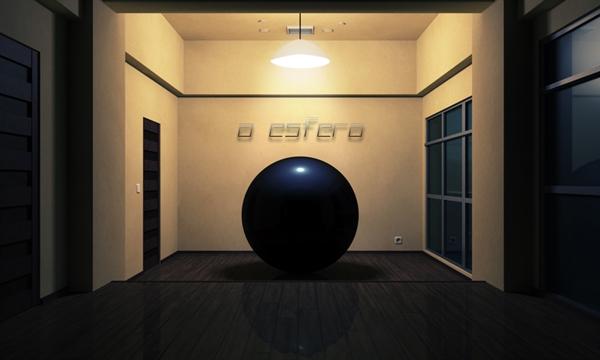 Fanfic / Fanfiction A Esfera