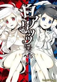 Fanfic / Fanfiction Branca de neve e o Alice no pais das maravilhas