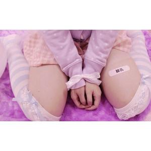 Fanfic / Fanfiction Daddy! Mensagens Taegi
