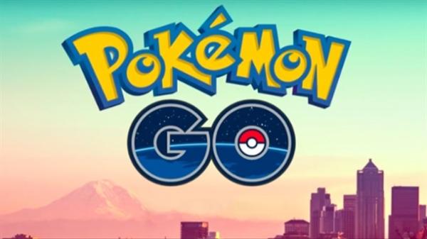 Fanfic / Fanfiction Pokemon Go
