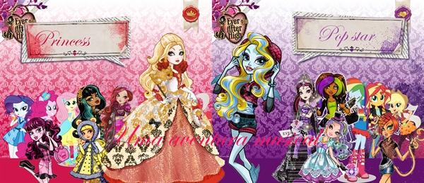 Fanfic / Fanfiction PrincessPop star: uma aventura musical