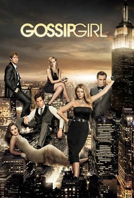 Fanfic / Fanfiction Sem limites - Gossip Girl