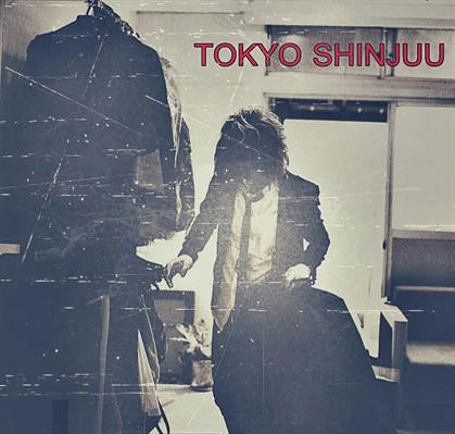 Fanfic / Fanfiction Tokyo Shijuu