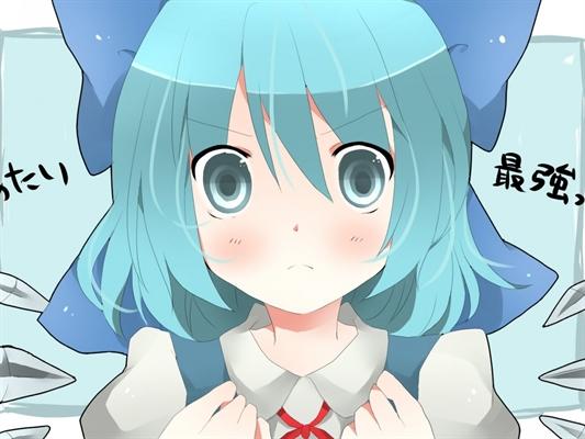 Fanfic / Fanfiction ♡ Daisuki Minorin! ♡