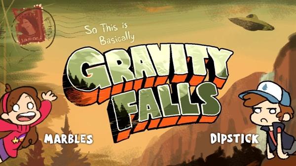 Fanfic / Fanfiction Basicamente: Gravity Falls