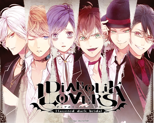 Fanfic / Fanfiction Diabolik Lovers.