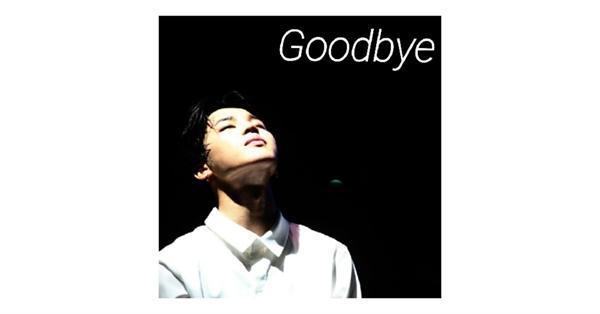 Fanfic / Fanfiction Goodbye