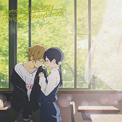 Fanfic / Fanfiction História de um Amor Colegial