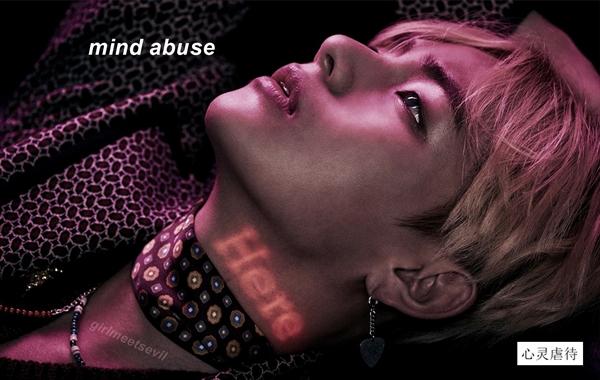 Fanfic / Fanfiction Mind abuse