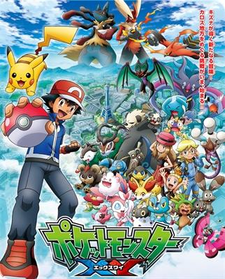 Fanfic / Fanfiction Pokemon - A primeira aventura em Kalos