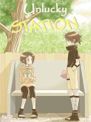 Fanfic / Fanfiction Unlucky Station.