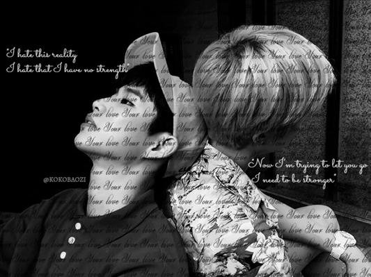 Fanfic / Fanfiction Your Love - Oneshot MJin