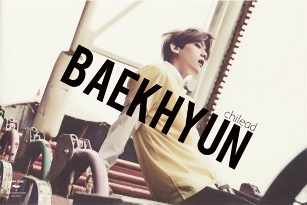Fanfic / Fanfiction Baekhyun