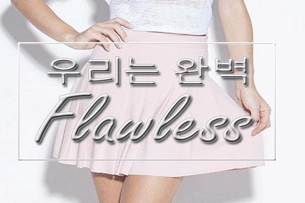 Fanfic / Fanfiction Flawless - Interativa