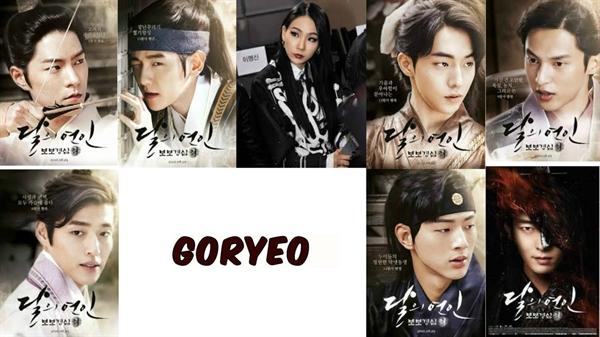 Fanfic / Fanfiction Goryeo