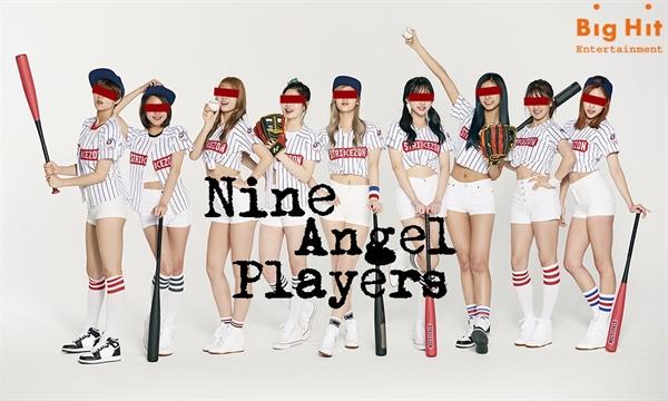 Fanfic / Fanfiction Nine Angel Players - Interativa