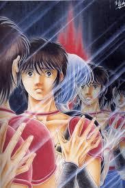 Fanfic / Fanfiction O amor e o ódio de Gai e Shurato