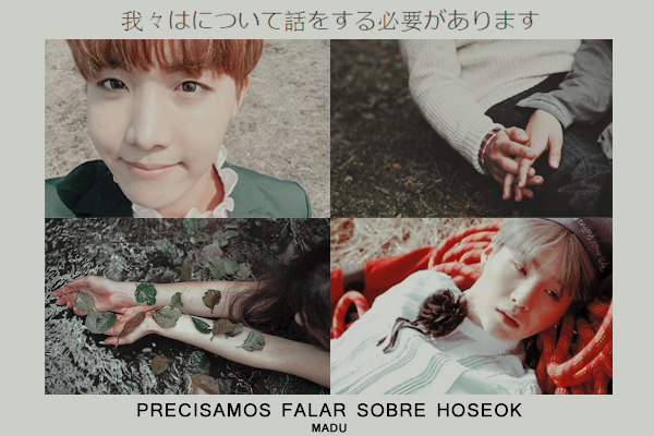 Fanfic / Fanfiction Precisamos falar sobre Hoseok