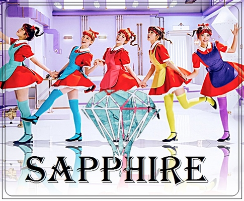 Fanfic / Fanfiction Sapphire - Interativa