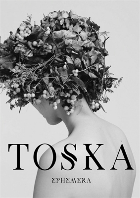 Fanfic / Fanfiction Toska