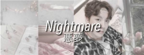 Fanfic / Fanfiction Nightmare