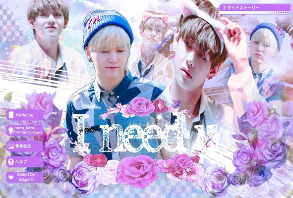 Fanfic / Fanfiction I Need U (TaeGi)