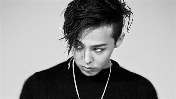 Fanfic / Fanfiction Imagine G-Dragon