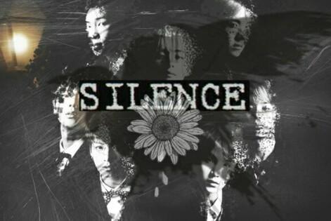 Fanfic / Fanfiction Silence