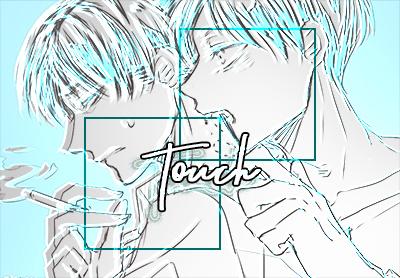 Fanfic / Fanfiction Touch